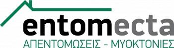entomecta gr Logo