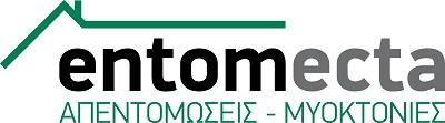 Απεντομώσεις Θεσσαλονίκη Απολυμάνσεις Μυοκτονίες Λογότυπο